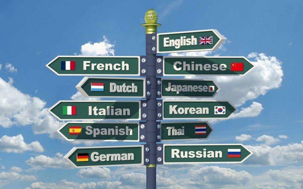 5-Bahasa-Asing-Yang-Perlu-Anda-Pelajari